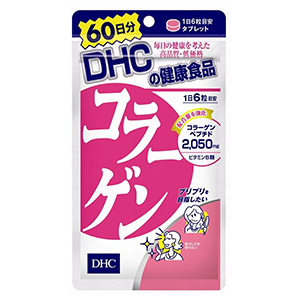 DHC Collagen 2.050 mg