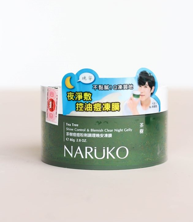 Mặt nạ ngủ kiềm dầu, kiểm soát mụn Naruko