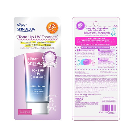 Kem chống nắng Sunplay Skin Aqua Tone Up UV Essence SPF50+ PA++++ 80g