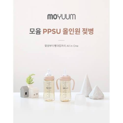 Moyuum - thương hiệu số 1 Hàn Quốc