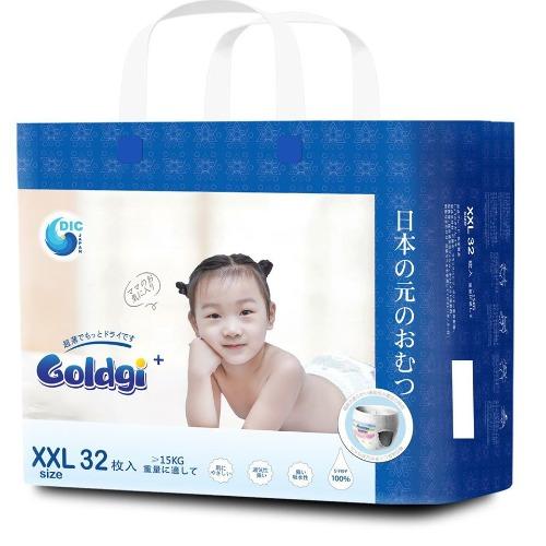 Bỉm Goldgi+ có bao bì sang chảnh, xịn sò