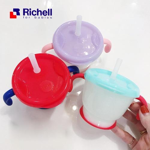 Bình tập uống nước RICHELL Nhật được Mẹ bỉm quan tâm