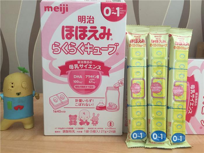 Meiji - đạt tiêu chuẩn chất lượng quốc tế ISO 9001
