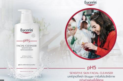 Eucerin PH5 - bán chạy trên Shopee