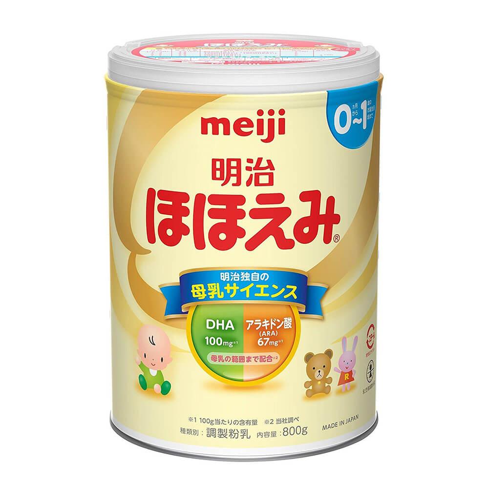 Sữa Meiji nội địa Nhật cho trẻ 0 - 6 tháng tăng cân